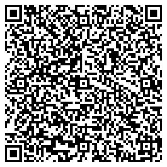QR-код с контактной информацией организации ДЕЛОВОЙ ТУР