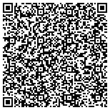 QR-код с контактной информацией организации ООО Hilton Garden Inn Ufa Riverside