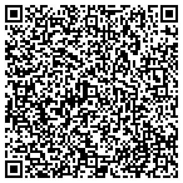 QR-код с контактной информацией организации ООО Ремонт-Проф