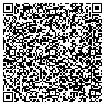 QR-код с контактной информацией организации ООО Asia Service Company