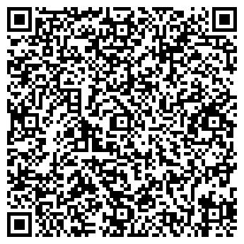 QR-код с контактной информацией организации ООО ТД Ступинский