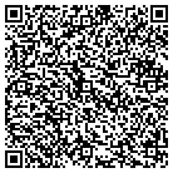 """QR-код с контактной информацией организации ООО """"Пионер"""""""
