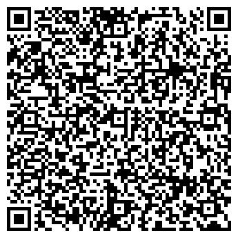 QR-код с контактной информацией организации ООО Арт-Лимо