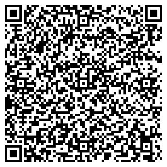 QR-код с контактной информацией организации ООО Парк-Сервис