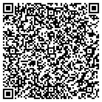 QR-код с контактной информацией организации ООО ВИТАЛ-ТРЕЙД