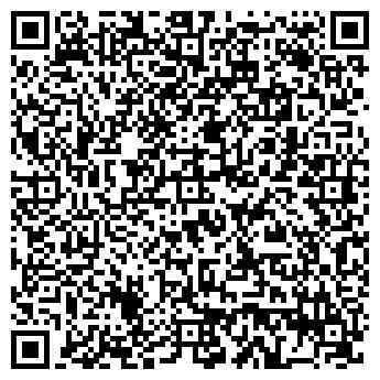 QR-код с контактной информацией организации ИП Узакбаев