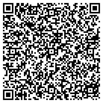 QR-код с контактной информацией организации ДОМ ГРУППА
