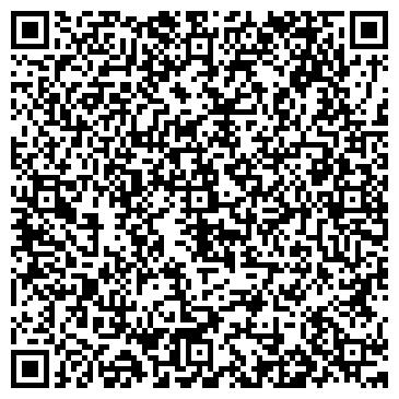 QR-код с контактной информацией организации ООО Шахматы Карпова