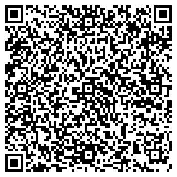 QR-код с контактной информацией организации ООО S-Komplekt