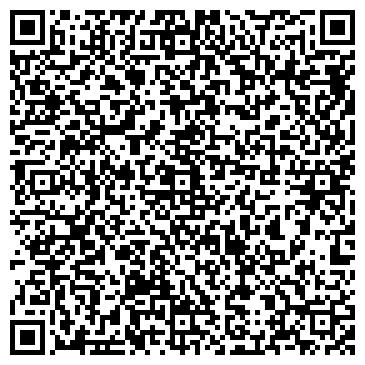QR-код с контактной информацией организации Мебель MONDE