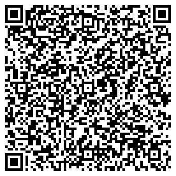 """QR-код с контактной информацией организации ООО """"ПФК Анвак"""""""
