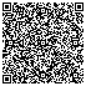 """QR-код с контактной информацией организации ООО """"Эскалат"""""""