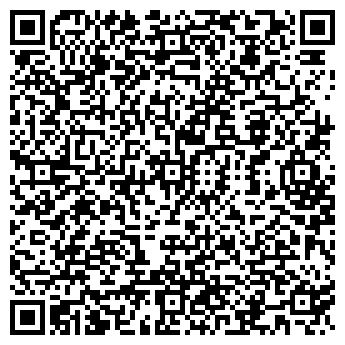 QR-код с контактной информацией организации ООО OTDELKA_KG