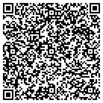 QR-код с контактной информацией организации ЗЕЛЁНАЯ СЕТЬ