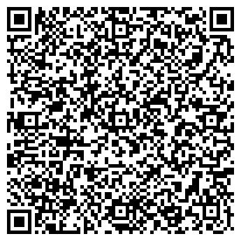 QR-код с контактной информацией организации ООО Данко Декор