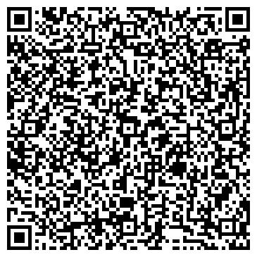 QR-код с контактной информацией организации ТОО Эмиль