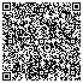 QR-код с контактной информацией организации ООО НУРТАЛ БЕТОН