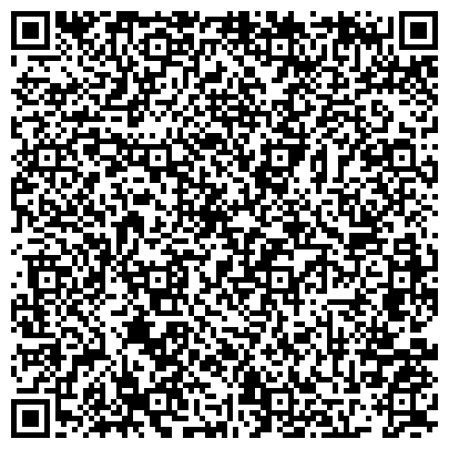 QR-код с контактной информацией организации ООО Мебельный магазин в Бишкеке Diona