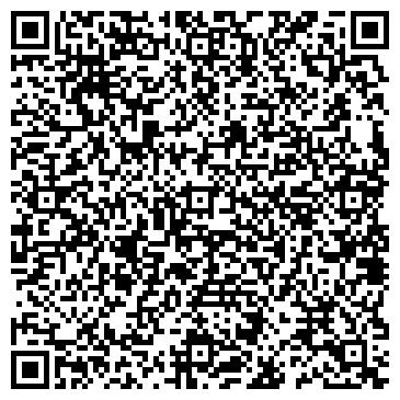 """QR-код с контактной информацией организации ИП Компания """"oil09"""""""