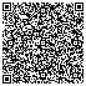 QR-код с контактной информацией организации ИНТЕРЮНИКС