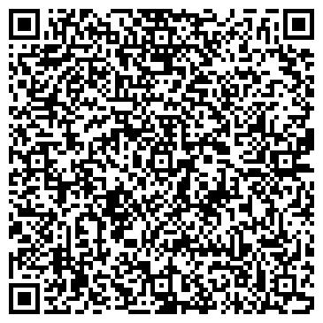 """QR-код с контактной информацией организации ИП Учебный Центр """"Марафет"""""""