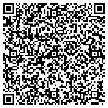 QR-код с контактной информацией организации ТОО BUGEL