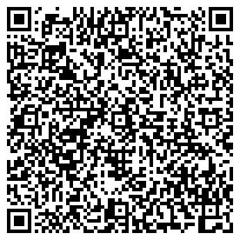 QR-код с контактной информацией организации ИСТМАР ТУР