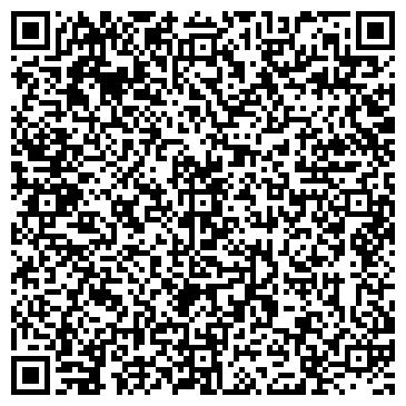 """QR-код с контактной информацией организации """"Компания Бизнес Авеню"""", ТОО"""
