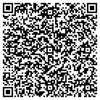 QR-код с контактной информацией организации ИП Эвакуаторы Астаны