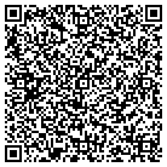 """QR-код с контактной информацией организации ООО """"Альянс"""""""