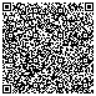 QR-код с контактной информацией организации ОТДЕЛ ВНУТРЕННИХ ДЕЛ (ОВД) ПО РАЙОНУ ЧЕРТАНОВО СЕВЕРНОЕ