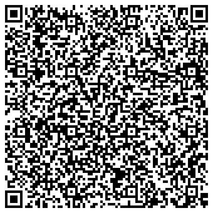 QR-код с контактной информацией организации ООО Региональный кадастровый центр