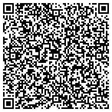 QR-код с контактной информацией организации «АСБ Карлсон и К»