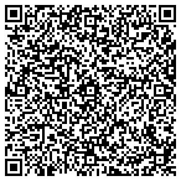 """QR-код с контактной информацией организации """"Интера-Строй"""", ООО"""