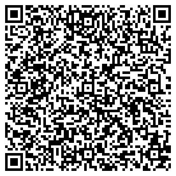 QR-код с контактной информацией организации ООО БелАлВиСтрой