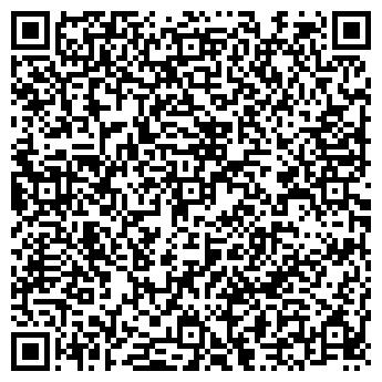 QR-код с контактной информацией организации КОНТУР И К