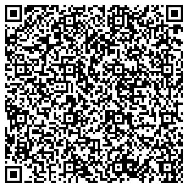 QR-код с контактной информацией организации ООО Студия дизайна Ариша