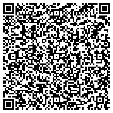 QR-код с контактной информацией организации ООО Рекламный квартал