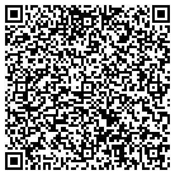 QR-код с контактной информацией организации ООО НПП Трайдент