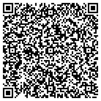 QR-код с контактной информацией организации КУДА ЛЕТИМ