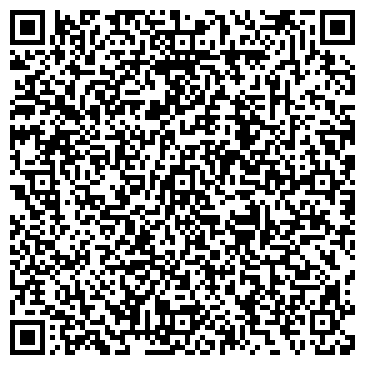 """QR-код с контактной информацией организации ООО ТД """"Уралпрокат"""""""