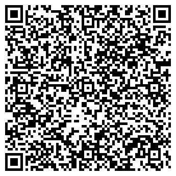 QR-код с контактной информацией организации ООО Мастер Милк