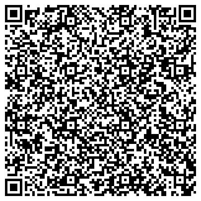 """QR-код с контактной информацией организации ЗАО """"Кристалл-Дент"""", Стоматологическая клиника, ИП"""