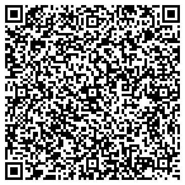 QR-код с контактной информацией организации ООО Осинская пивоваренная компания