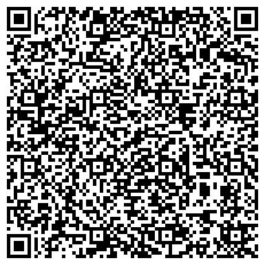 QR-код с контактной информацией организации ПП Палагнюк Вадим Георгиевич