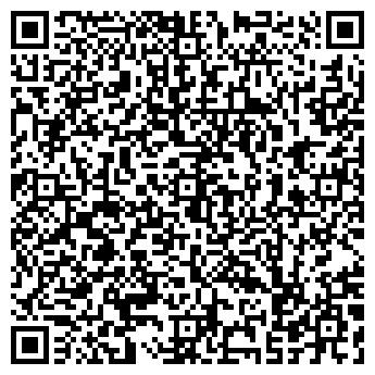 """QR-код с контактной информацией организации ИП """"Praha"""""""