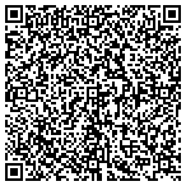 QR-код с контактной информацией организации ООО «Бизнес-Система»