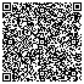 QR-код с контактной информацией организации ТОО СКС-Конструкция