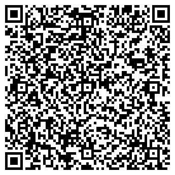 """QR-код с контактной информацией организации ООО """"Кровля+"""""""