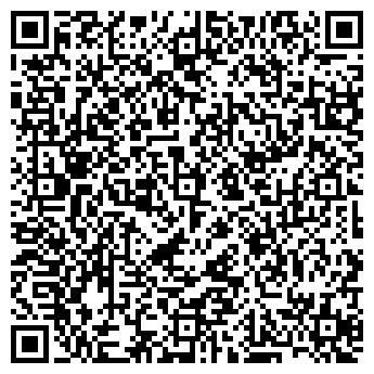QR-код с контактной информацией организации ИП омарова сайран